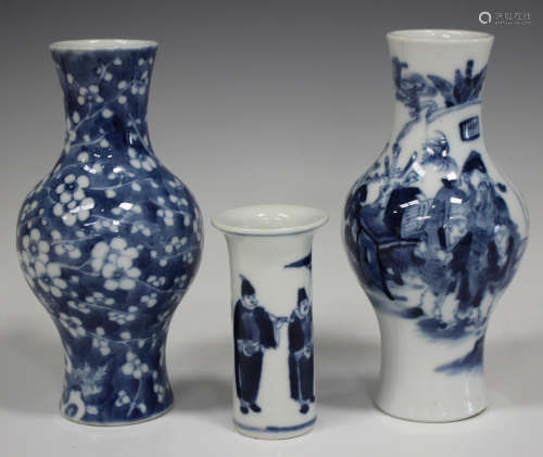 A group of three Chinese blue and white porcelain vases, comprising two baluster vases, marks of