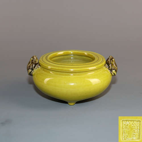 A Chinese Yellow Glazed Porcelain Incense Burner