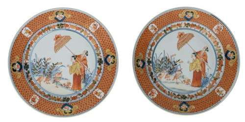 Two decorative Chinese export porcelain 'Pronk' dishes,