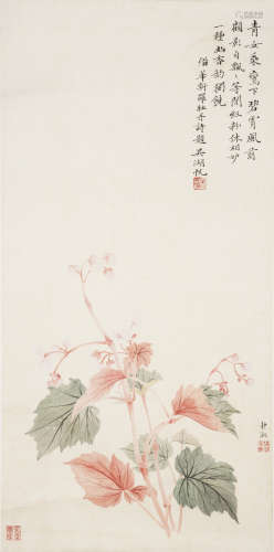 A Chinese Painting, Wu Hufan and Pan Jingshu Mark
