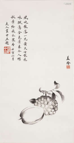 A Chinese Painting, Jiang Jieshi and Song Meiling Mark