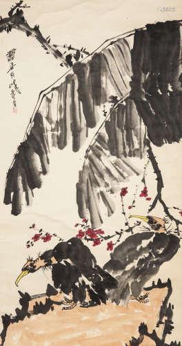 A Chinese Painting, Pan Tianshou Mark