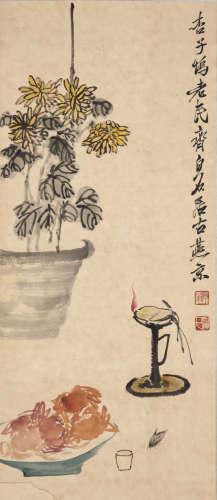 A Chinese Painting, Qi Baishi Mark