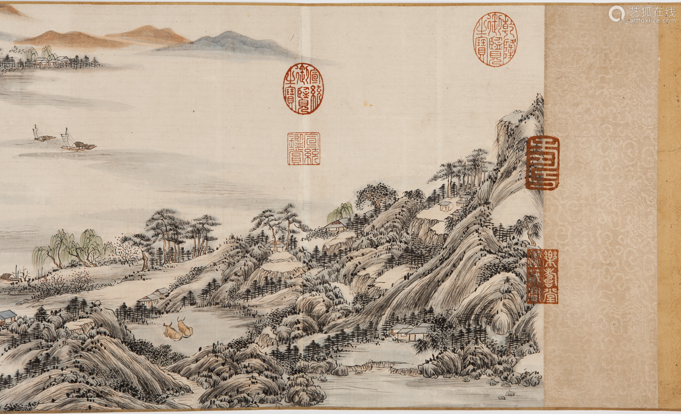 A Chinese Painting, Qian Weicheng Mark
