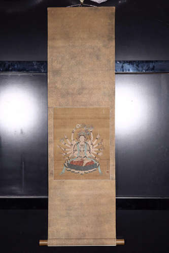 GUHONGZHONG' MARK SILK SCROLL PAINTING