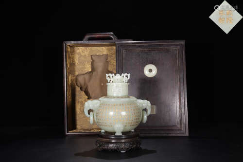 ROYAL HETIAN JADE CENSER