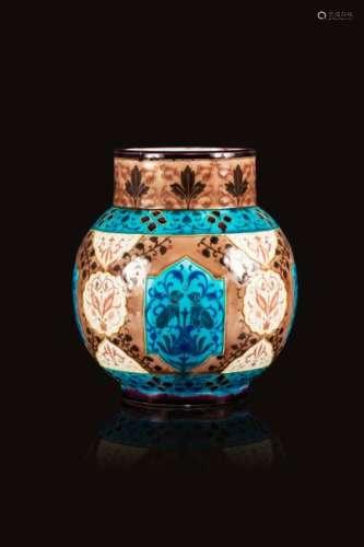Jules VIEILLARD, attribué à Vase boule à col droit…