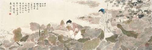 Deng Fen