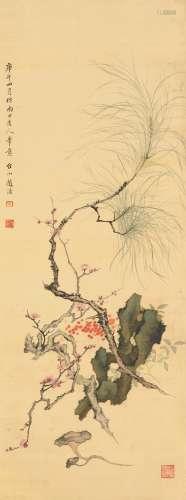 Zhao Hao
