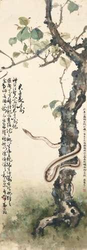 Gao Qifeng (1889-1933); Zhang Kunyi (1895-1969)