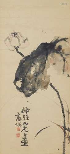Gao Qifeng