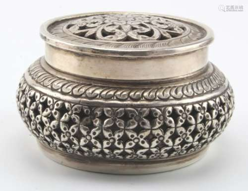 Arabian silver pot pourri/pomander marked on the base Oman 925. Weighs 4 oz approx.