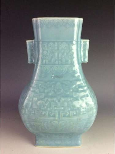 Chinese powder blue  vase with ritual bronzes patterns