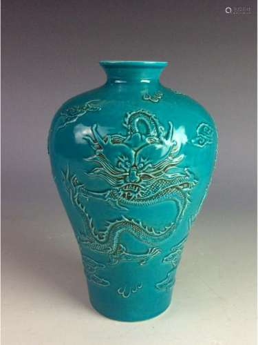Exquisite Chinese malachite blue glaze vase with