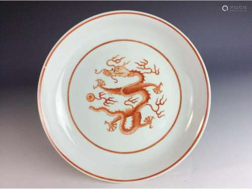 Chinese porcelain plate with iron red dragon mark on