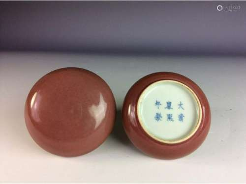 Exquisite Chinese peach-bloom red glaze round box