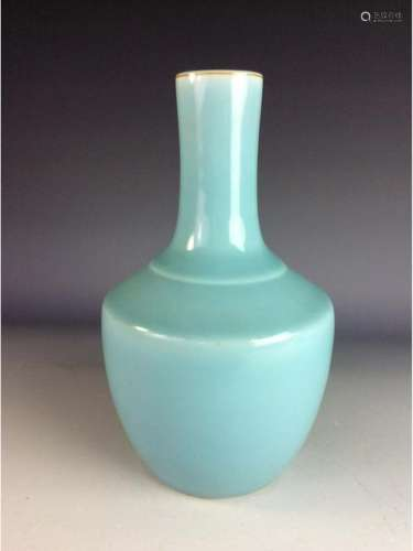 Chinese powder blue glaze vase with mark.