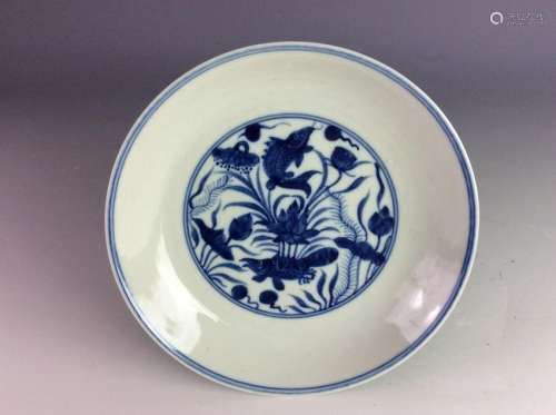 Chinese B/W saucer with lily pond marked.