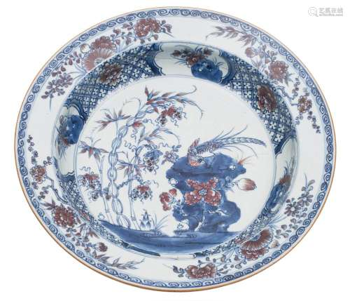 A Chinese underglaze blue and copper red basin: with flared rim,
