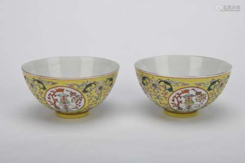 Chinese Pair Of Yellow Glazed Flower Bowls
