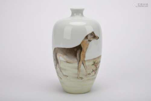 Chinese Period Republic Of China Famille Rose Bottle