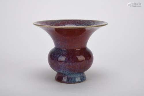 Chinese Qing Dynasty Kiln Glaze Spittoon