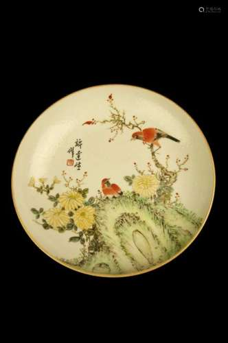 FAMILLE ROSE FLOWER AND BIRD PLATE