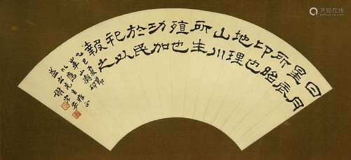 CALLIGRAPHY FAN SURFACE
