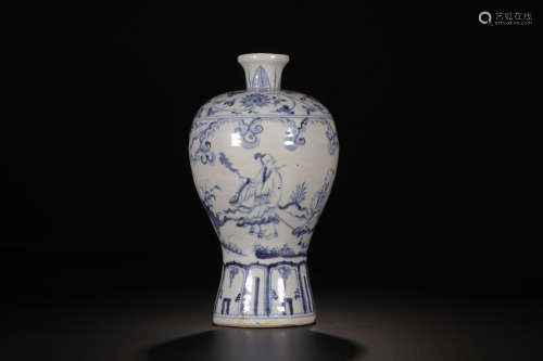CRACKED GLAZE BLUE WHITE MEIPING