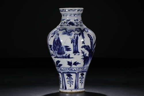BLUE WHITE MEIPING