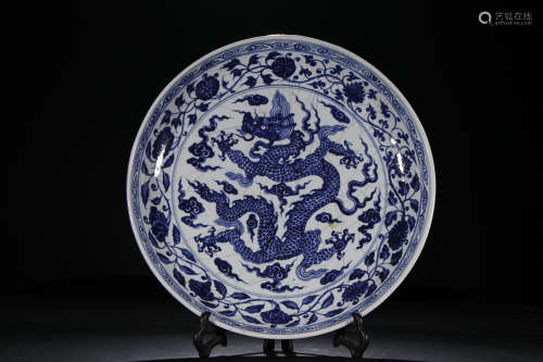 XUANDE MARK BLUE WHITE PLATE