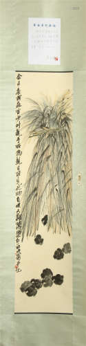 CHINESE SCROLL PAINTING OF CHICK IN GRASS WITH SPECIALIST'S CERTIFICATE