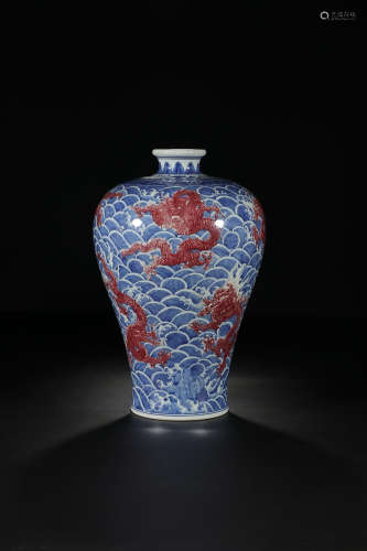 QIANLONG MARK BLUE WHITE RED GLAZE MEIPING