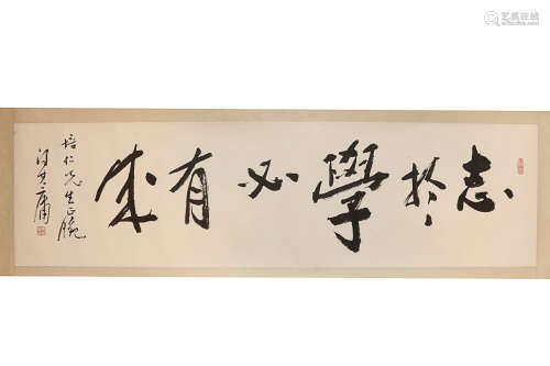 CALLIGRAPHY BY FENG'QIYONG