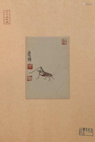BU-TU BY QI'BAISHI
