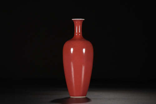 XUANDE MARK ROUGE GLAZE LIUYEPING VASE