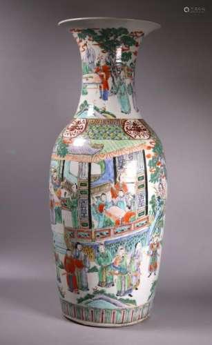 Chinese Qing Famille Verte Porcelain Baluster Vase