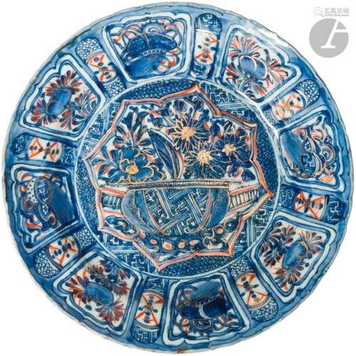 CHINE XVIIe siècle Assiette Kraak en porcelaine ém…