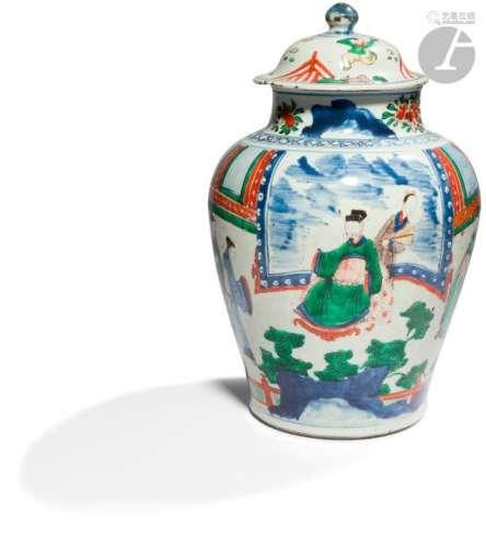 CHINE XVIIe siècle Potiche couverte balustre en po…