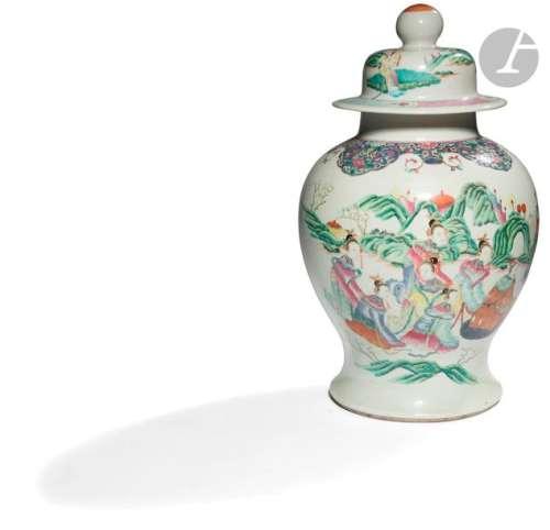 CHINE Fin XIXe siècle Potiche couverte balustre en…