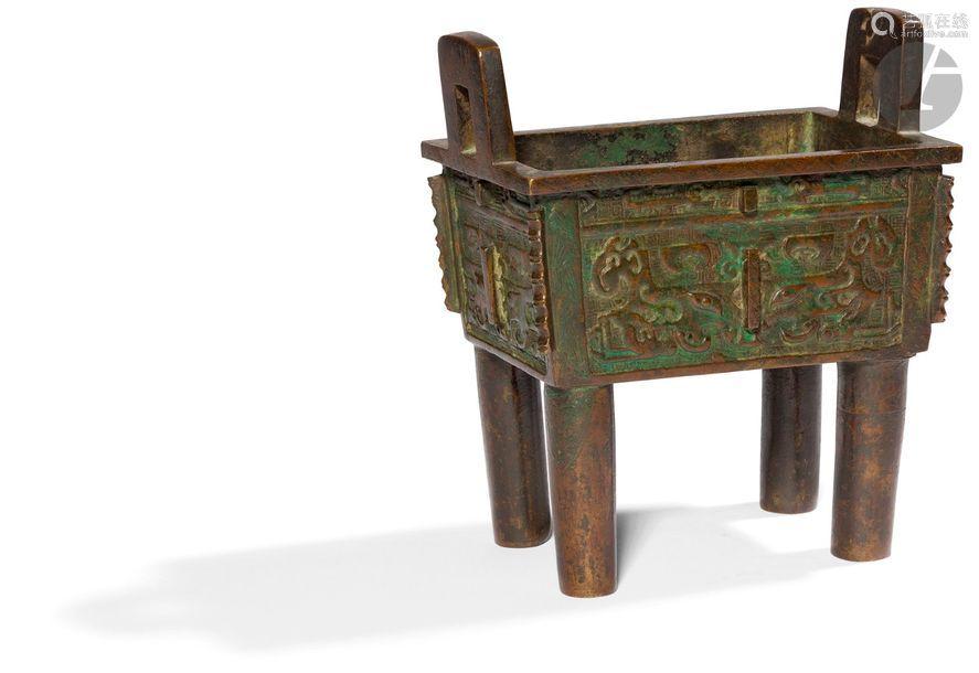 CHINE XIXe siècle Brûle parfum quadripode en bronz…