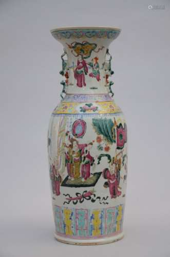 A vase in Chinese famille rose porcelain 'characters' (*) (61cm)