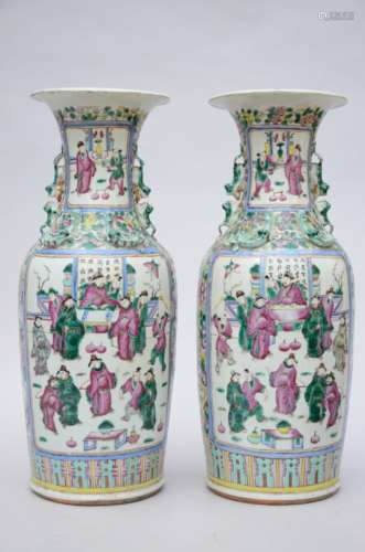 A pair of vases in Chinese Canton porcelain 'company' (*) (62cm)