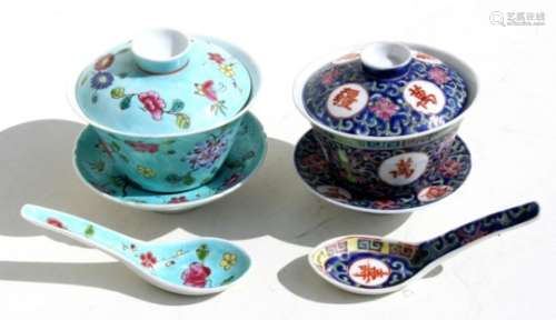 A Chinese famille rose rice bowl, cover, stand and spoon decorated with flowers and butterflies on a