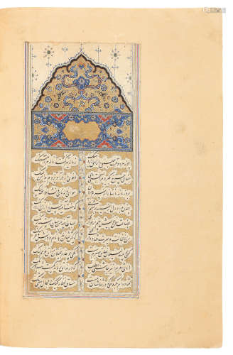 Zahir Faryabi, Divan, Persian poetry, copied by the scribe 'Abd al-Jabbar Isfahani, a pupil of Mir 'Imad Persia, dated Ramadan 1026/September-October 1617
