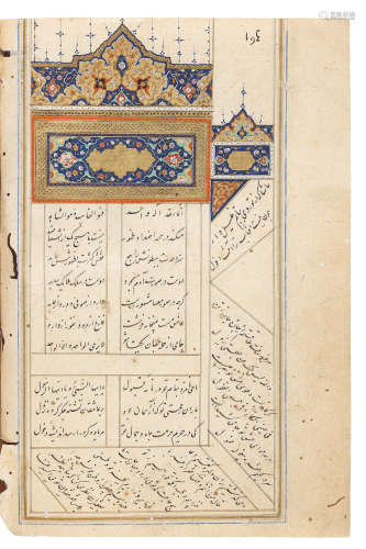 'Abd al-Rahman Jami, Persian poetry, with a section from the Haft Awrang added by a different scribe Safavid Persia, dated AH 960/AD 1552-53 and 26th Safar 965/18th December 1557
