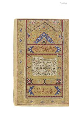 An illuminated Qur'an in a floral lacquer binding Persia, early 18th Century