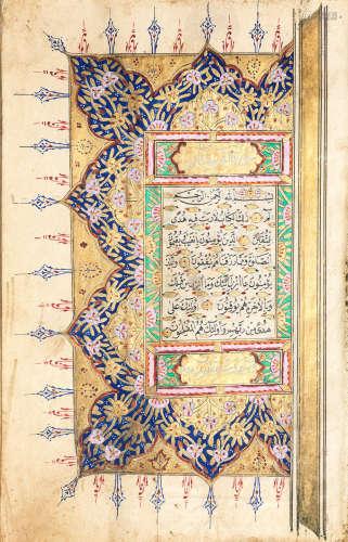 An illuminated Qur'an, copied by Husain al-Hamdi Ottoman Turkey, dated AH 1273/AD 1856-57