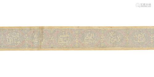 (2) An illuminated prayer scroll written in thuluth and ghubari scripts Qajar Persia, dated AH 1267/AD 1850-51