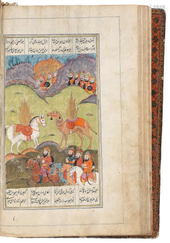 Mirza Rafi', known as Badhil Mashhadi (d. 1711), and Azad Kashmiri (d. 1721), Hamlah-i Haydari, a verse account of the life of the Imam 'Ali, with nine illustrations North India, probably Kashmir, late 18th/19th Century